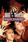 0-Bill & Ted's Bogus Journey
