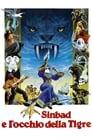 Sinbad e l'occhio della tigre