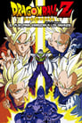 Dragon Ball: Plan to Eradicate the Super Saiyans