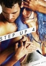 6-Step Up Revolution