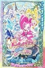 HeartCatch Pretty Cure! - Un lupo mannaro a Parigi