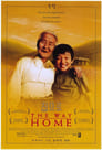 The Way Home Poster