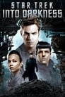 23-Star Trek Into Darkness