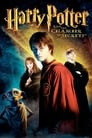 0-Harry Potter and the Chamber of Secrets