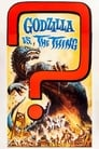 Mothra vs. Godzilla Poster