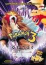 Pokémon 3 - L'incantesimo degli Unown