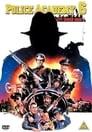 2-Police Academy 6: City Under Siege