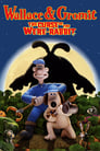 5-Wallace & Gromit: The Curse of the Were-Rabbit