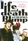 5-The Life and Death of Colonel Blimp