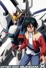 機動新世紀ガンダムX poster