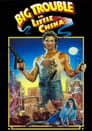 13-Big Trouble in Little China