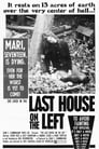 3-The Last House on the Left
