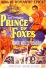 2-Prince of Foxes