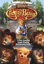 2-The Country Bears
