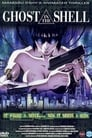 4-Ghost in the Shell