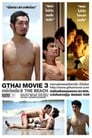 GThai Movie 3: The Beach
