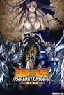 Saint Seiya The Lost Canvas - The Myth of Hades