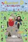 Tenacious D: Post-Apocalypto poster