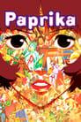 パプリカ Poster