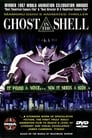 9-Ghost in the Shell