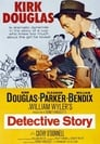 2-Detective Story