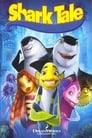 4-Shark Tale