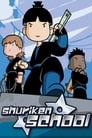 Shuriken School poster