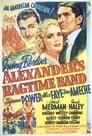 1-Alexander's Ragtime Band