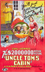 0-Uncle Tom's Cabin