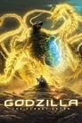 Godzilla: The Planet Eater