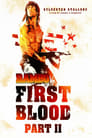 11-Rambo: First Blood Part II