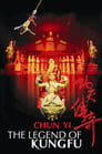 Chun Yi: The Legend of Kung Fu
