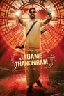 Image Jagame Thandhiram (2020) Full Movie
