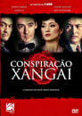 Poster for Shangai