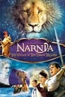 1-The Chronicles of Narnia: The Voyage of the Dawn Treader