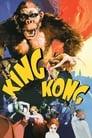 4-King Kong