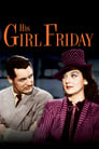 2-His Girl Friday