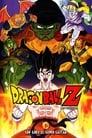 Dragon Ball Z - La sfida dei guerrieri invincibili