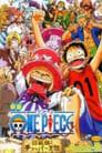 夢のサッカー王! poster