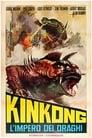 Kinkong - L'impero dei draghi