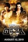 NJPW G1 Climax 29: Day 19