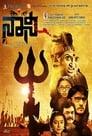 Navsari Ka Rahasya (Naani 2019) Hindi Dubbed