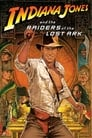 3-Raiders of the Lost Ark