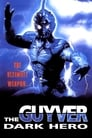 4-Guyver: Dark Hero
