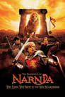 3-The Chronicles of Narnia: The Lion, the Witch and the Wardrobe