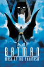 0-Batman: Mask of the Phantasm