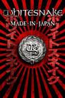 Whitesnake: Made in Japan Poster