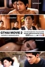 GThai Movie 2: Massage Boys