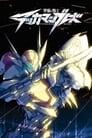 Uchuu no Kishi Tekkaman Blade OVA: Twin Blood poster