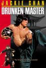 0-Drunken Master